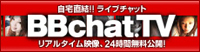 BBchat.TV